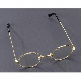 Brýle - Brýle babička se skly